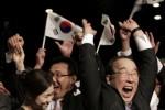 Корейцы Вин