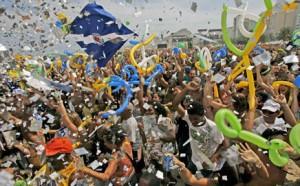 Ниссан - самый крупный и богатый спонсор Олимпиады 2016