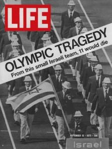 Мюнхен: трагедия на Олимпиаде, в Израиле траур