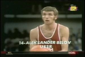 Совесткая баскетбольная сборная выигрывает золото на Олимпиаде 1972
