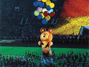 Бойкот Московской Олимпиады руководством США
