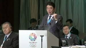 Чем удивляет Токио на пути борьбы за Олимпиаду 2020