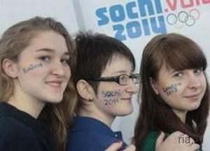 Сочи 2014: волонтеры начали программу подготовки