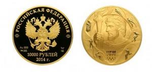 Олимпийские монеты к Олимпиаде в Сочи 2014