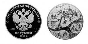 Олимпийские монеты можно купить в отделениях Сбербанка России