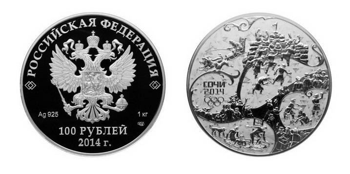 Купить серебряную олимпийскую монету монеты индонезии