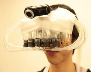 Технология Обогащенной реальности скоро станет реальностью