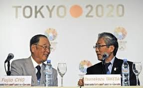 Токио избран столицей Олимпиады 2020