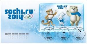 олимпийские почтовые марки к сочи 2014