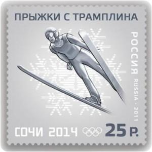 олимпийские почтовые марки к Олимпиаде 2014 по видам спорта