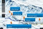 Прогноз погоды Сочи: олимпиада под угрозой срыва?
