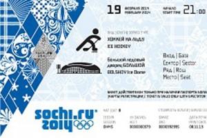 Сувенирные билеты на Олимпиаду в Сочи