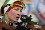 Дарья Домрачева стала обладательницей звезды Героя Белоруссии